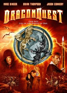 dragonquest 2009